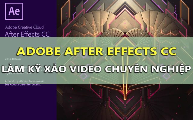adobe after effects cc 2017