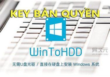 WinToHDD 5.1 Technician mới nhất – Cài Windows trực tiếp trên HDD